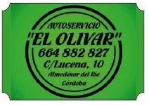 El olivar.jpg