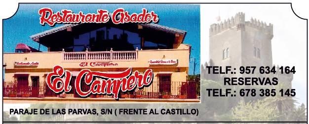 Restaurante Asador El Campero.jpg