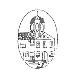 Tanatori El Palau d'Anglesola