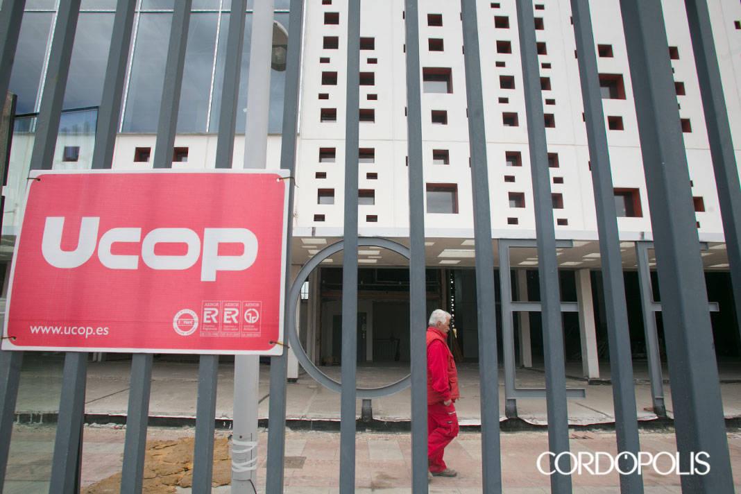 CentroConvencionesCordoba2.jpg