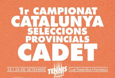 FARRÉ Y GALIANO, AL CATALÁN DE SELECCIONES CADETE
