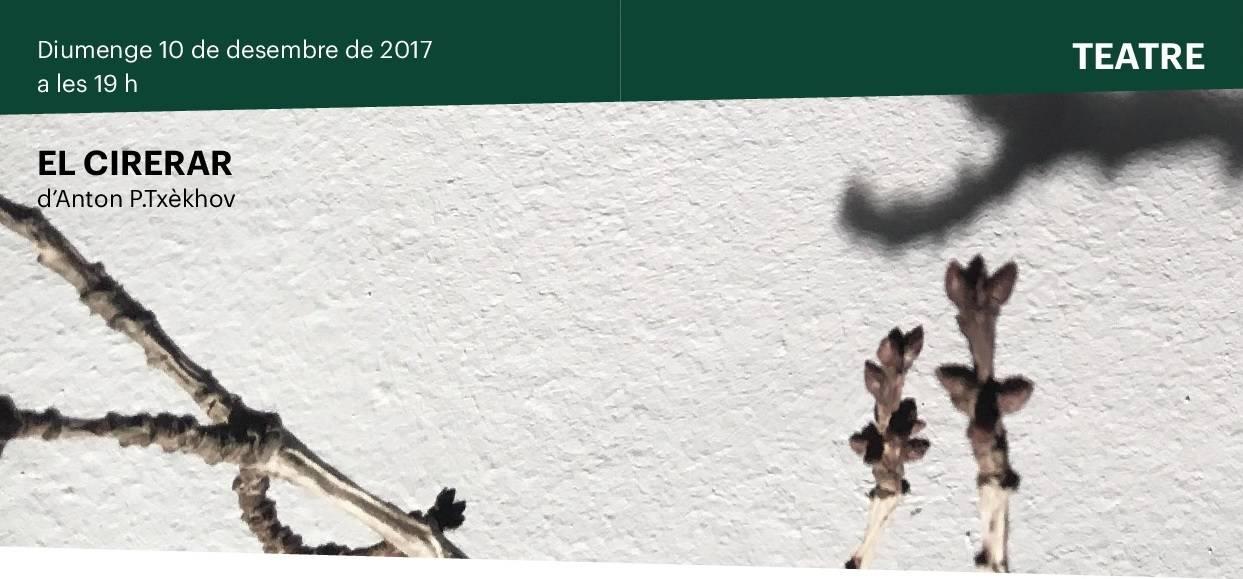 EL CIRERAR