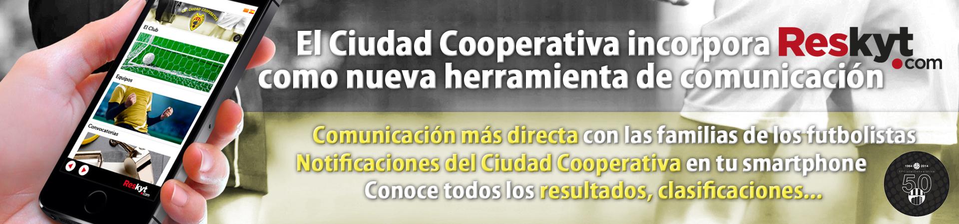 C.F. CIUDAD COOPERATIVA Entidades deportivas Sant Boi de Llobregat Barcelona