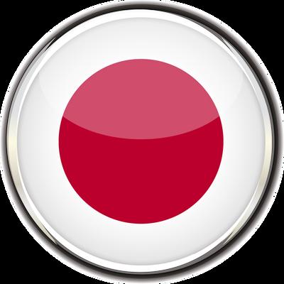 Japonesos