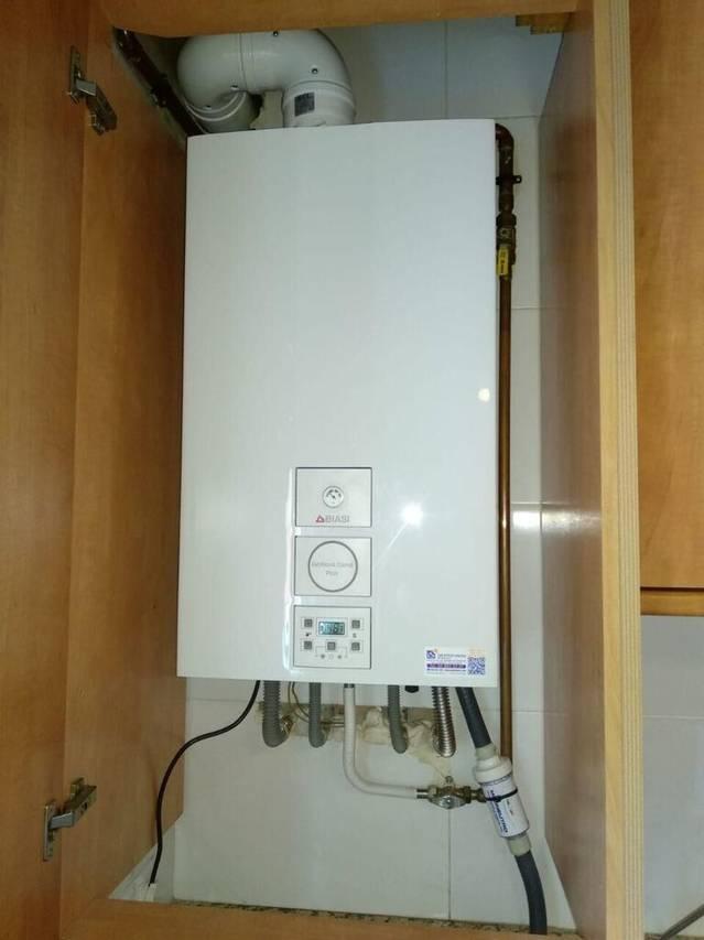 Cd Rinnova Condens Plus 25 kW a La Pobla de Claramunt