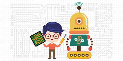App's per treballar la programació robòtica a casa