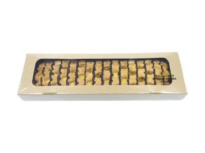 "Crème complète / chocolat 350 Grs. ""Musfi's"""