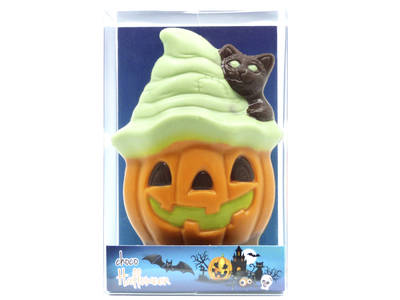 Chocolate pumpkin colors -Mica Box-