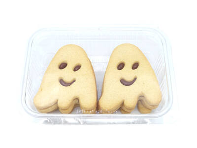 Ghost cookie choco 200 Grs.