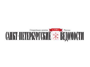 Sankt-Peterburgskie Vedomosti