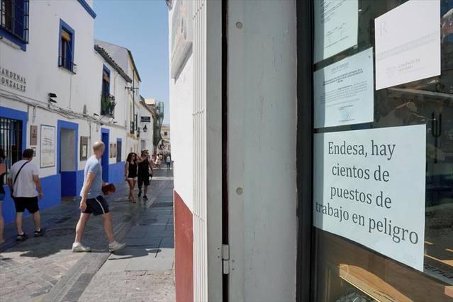 La calidad del suministro eléctrico de Córdoba empeora un 18% en un año