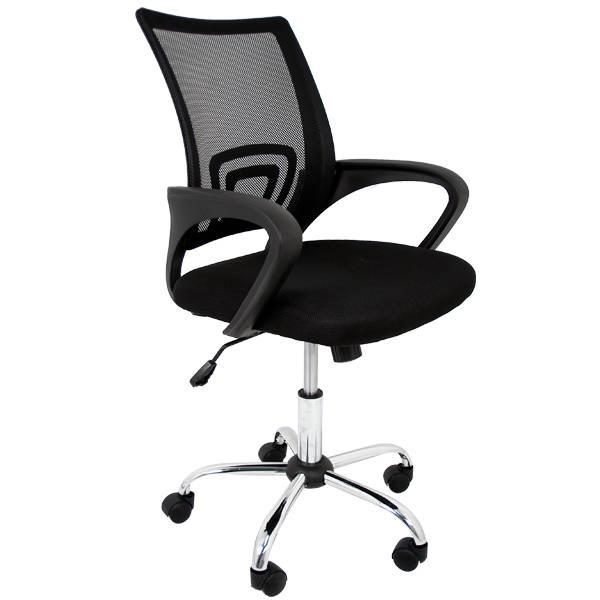 Cadira Escriptori Martina