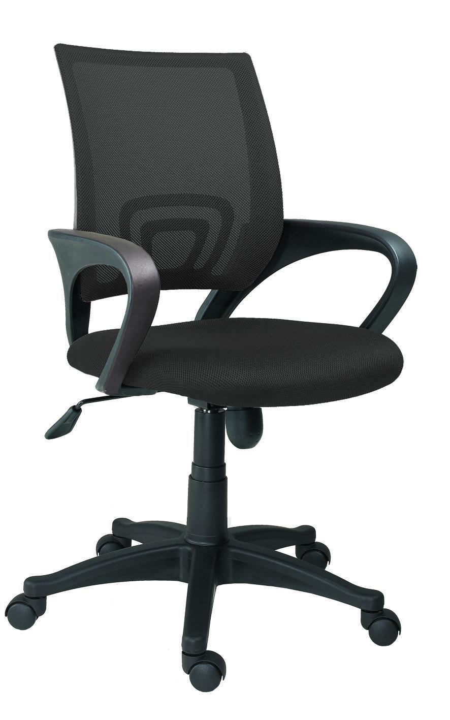 Cadira oficina