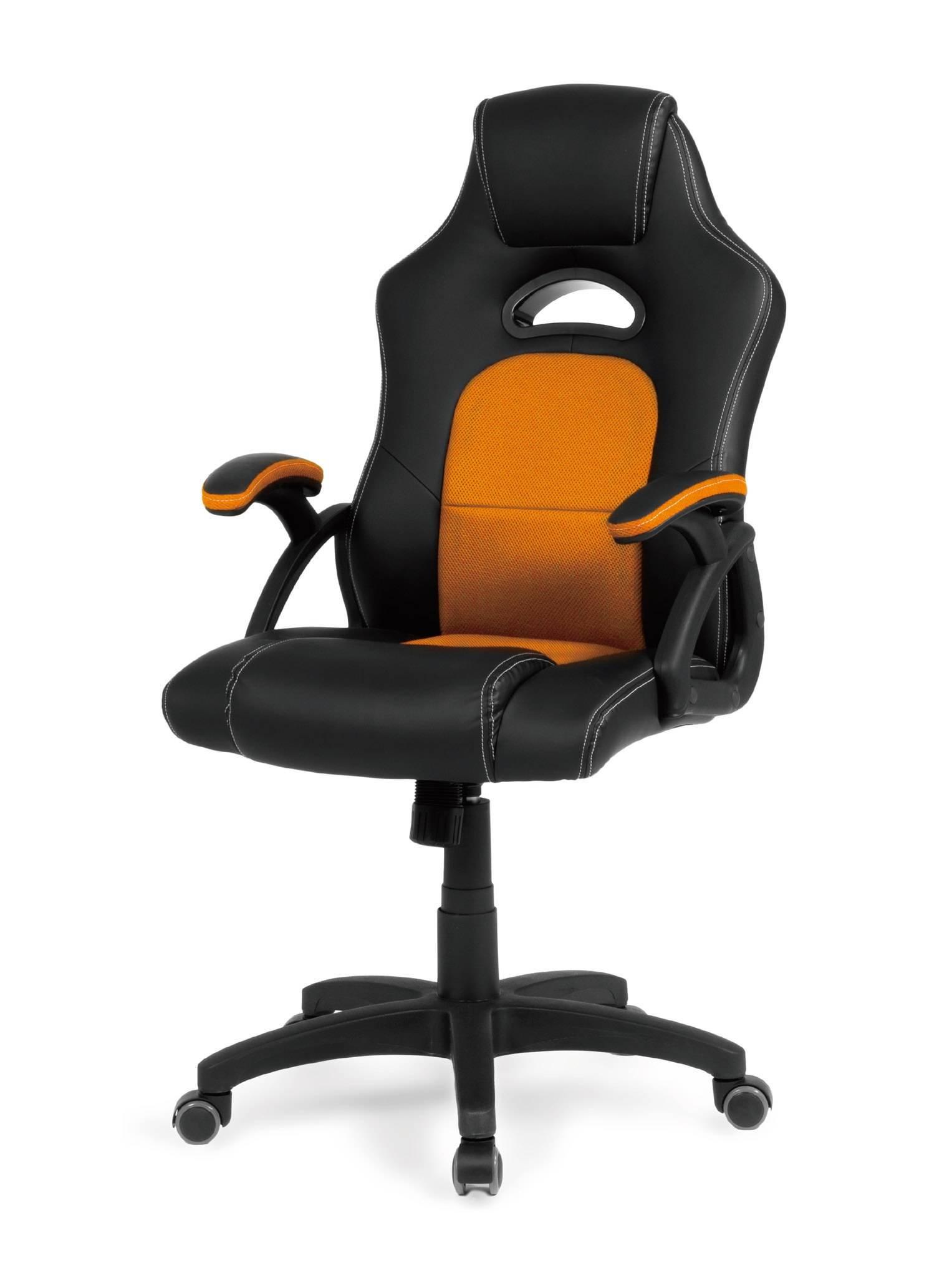 Cadira oficina gaming for Cadires oficina