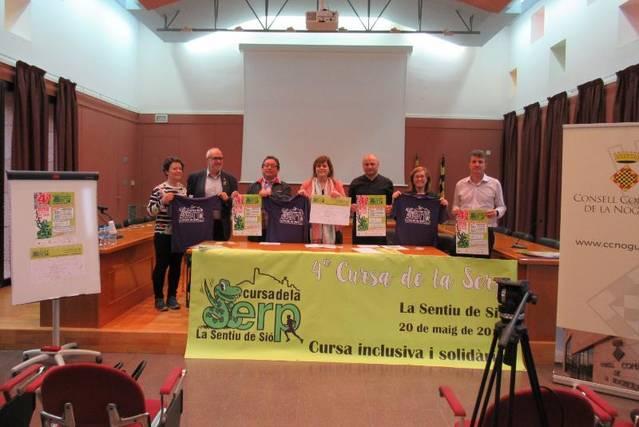 Arriba la 4a edició de la Cursa de la Serp, solidària i inclusiva