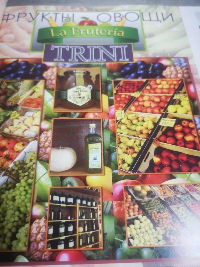 Fruiteria Trini