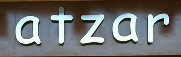 Atzar