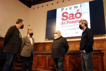 L'Institut d'Estudis Ilerdencs i la Diputació fan costat al Premi Saó de Ponent de textos teatrals de petit format en la seva cinquena convocatòria